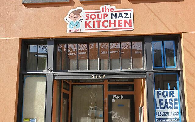 Le restaurant Soup Nazi Kitchen. (Autorisation : Soup Nazi Kitchen / Tim Ellis via JTA)