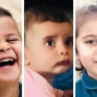 Khaled (3), Abrar (1) et Lilah (4) Abu Sbeit qui sont morts dans un incendie à leur domicile à Hura, le 4 mars 2020. (Autorisation)