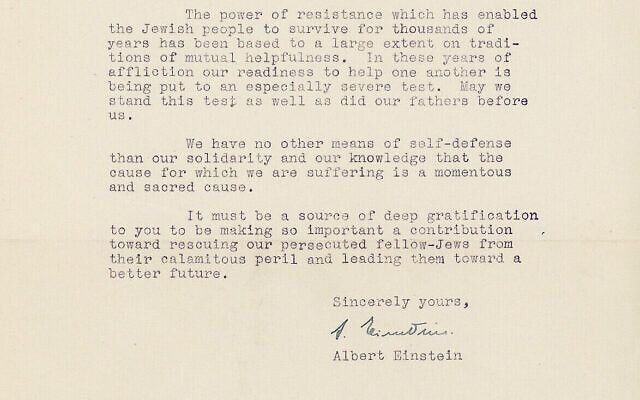 La lettre écrite par Albert Einstein le 10 juin 1939 à William Morris. (Autorisation)
