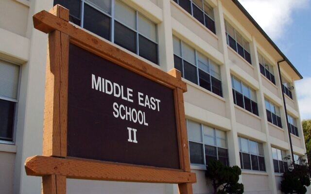 Middle East school II, l'une des nombreuses écoles du Defense Language Institute Foreign Language Center, à Monterey, Californie, le 6 août 2002. (Kim Kulish/Corbis via Getty Images via JTA)