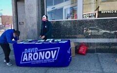 L'équipe du candidat au conseil municipal David Aronov collecte des signatures à Rego Park (Crédit : Lauren Hakimi)
