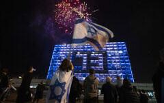 Des Israéliens assistent à un spectacle de feux d'artifice lors des célébrations de Yom HaAtsmaout à Tel Aviv, le 14 avril 2021, après plus d'un an de restrictions liées au coronavirus. (Crédit : AP Photo/Sebastian Scheiner)