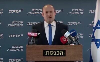 Capture d'écran de la vidéo du chef du parti Yamina, Naftali Bennett, à la Knesset, le 6 avril 2021. (radiodiffuseur public Kan)