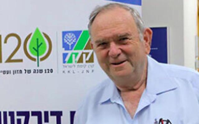 Le président du KKL-JNF Avi Duvdevani. (Crédit : Amos Lozon/KKL-JNF)