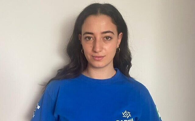 Gabriella Strigler Lou, originaire du Mexique, allumera une torche lors de la 73è journée de l'indépendance d'Israël. (Autorisation)