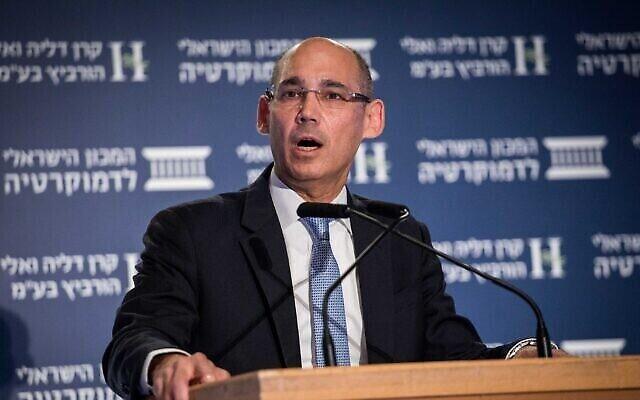 Le gouverneur de la Banque d'Israël Amir Yaron s'exprime lors de la conférence Eli Horowitz pour l'économie et la société, organisée par l'Institut israélien de la démocratie, à Jérusalem, le 17 décembre 2019. (Hadas Parush/Flash90)