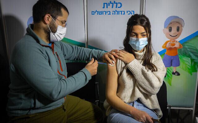 Un centre de vaccination Clalit à Jérusalem, le 25 février 2021. (Olivier Fitoussi / Flash90)