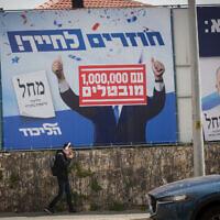 """Une affiche de campagne du Likud vandalisée montrant le visage de Benjamin Netanyahu recouvert de """" 1 000 000 de chômeurs """" à Tel Aviv, le 21 mars 2021. (Crédit : Miriam Alster/FLASH90)"""