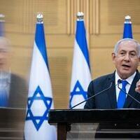 Le Premier ministre Benjamin Netanyahu s'exprime lors d'une conférence de presse à la Knesset le 21 avril 2021. (Yonatan Sindel/Flash90)