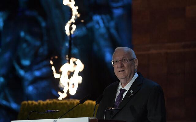 Le président Reuven Rivlin à la cérémonie de Yad Vashem, le 7 avril 2021. (Crédit : Kobi Gideon / GPO)