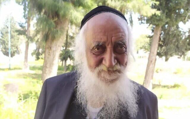 Yaish Giat, un Mori et propriétaire d'une boutique d'épices, né au Yémen, sera l'un des porte-flambeaux de la 73e cérémonie du Jour de l'indépendance d'Israël. (Autorisation)