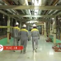 Des images de l'installation nucléaire de Natanz diffusées par la télévision d'État iranienne, le 17 avril 2021. (Capture d'écran/Twitter)