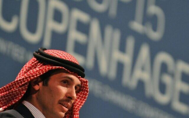 Le prince Hamza de Jordanie à Copenhague pour la COP 15, le 17 décembre 2009. (AFP / Archives)