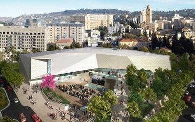 Illustration de la façade du nouveau Musée de la Tolérance, Jérusalem. (Centre Simon Wiesenthal)