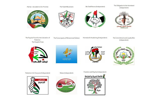 Les logos de 11 des 36 listes électorales présentées pour les élections législatives palestiniennes prévues au mois de mai 2021. (Crédit  : Palestinian Media Watch)