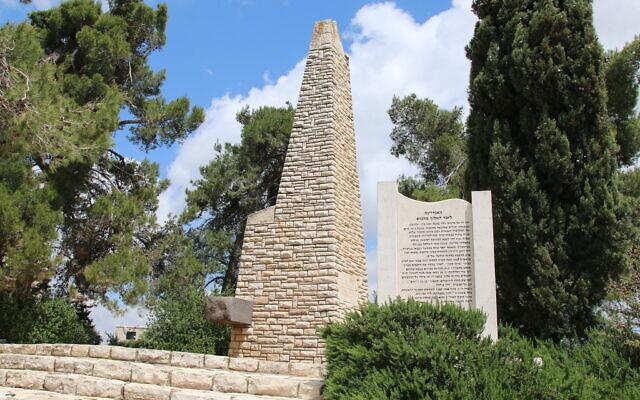 Le monument consacré au général de brigade Mickey 'Stone' Marcus à Telz-Stone. (Crédit : Shmuel Bar-Am)