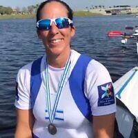 Moran Samuel sourit après avoir remporté la médaille d'argent aux Championnats du monde d'aviron à Sarasota, en Floride, le 1er octobre 2017. (Capture d'écran/Daniel Rowing Center)