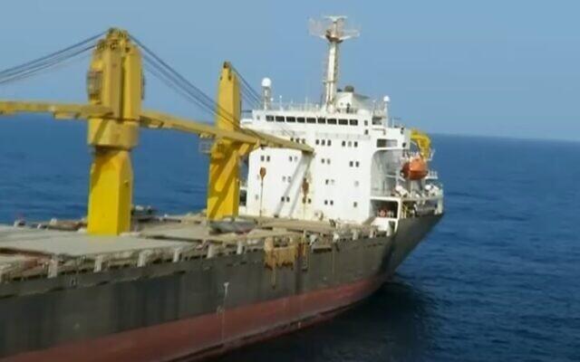 "Le navire iranien ""Saviz"" dans la mer Rouge en 2018. (Capture d'écran vidéo d'Al Arabiya)"