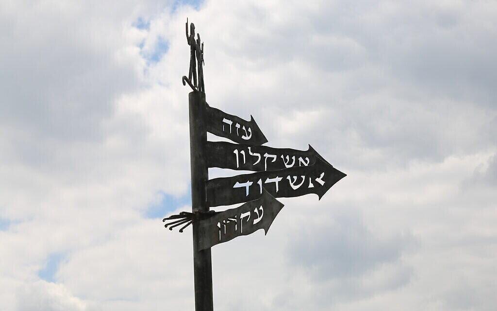 Un panneau au sommet de Tel Tzafit indique toutes les anciennes villes d'importance stratégique : Gaza, Ashkelon, Ashdod, et Ekron. (Shmuel Bar-Am)