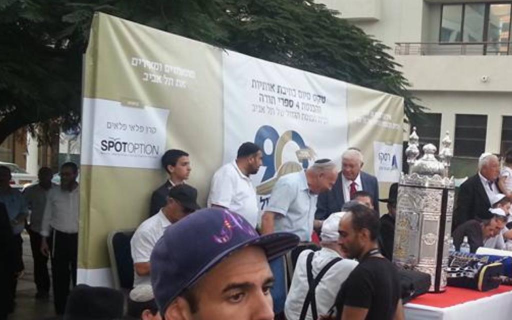 Une cérémonie de consécration de rouleaux de Torah à la Grande synagogue de Tel Aviv parrainée par la firme d'options binaires SpotOption, le 24 août 2015. (Capture d'écran : Facebook)