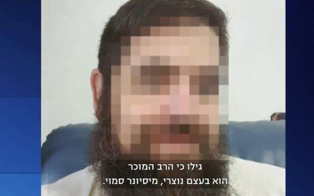 Un homme accusé d'être un missionnaire chrétien sous couverture vivant comme un juif ultra-orthodoxe à Jérusalem (Capture d'écran Treizième chaîne)