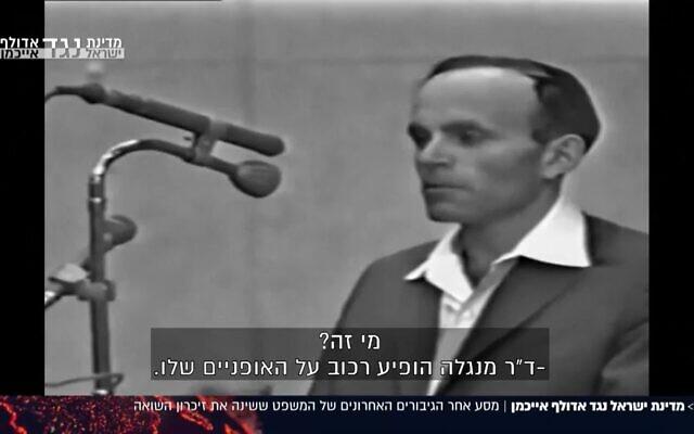 Yosef Kleinman témoigne lors du procès d'Adolf Eichmann à Jérusalem, en 1961, sur des images d'archives présentées dans un documentaire de la Treizième chaîne, en 2019. (Capture d'écran)