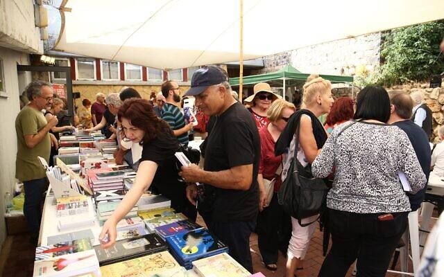 Un aperçu du festival de poésie Metulla, qui aura lieu cette année à Shavouot, du 16 au 18 mai 2021. (Autorisation de Nir Shaanani)