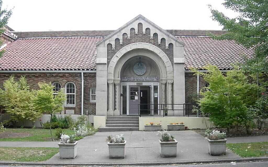 L'école islamique de Seattle en 2007 : des personnalités de la communauté espèrent transformer la propriété en un centre culturel multi-religieux. (Photo : Joe Mabel / Wikimedia Commons / via JTA)