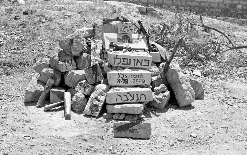 Un mémorial artisanal à la mémoire des soldats du 28e bataillon de parachutistes pendant la guerre des Six jours, le 5 juin 1967. (Crédit : Alex Igor/Defense Ministry's IDF Archive)