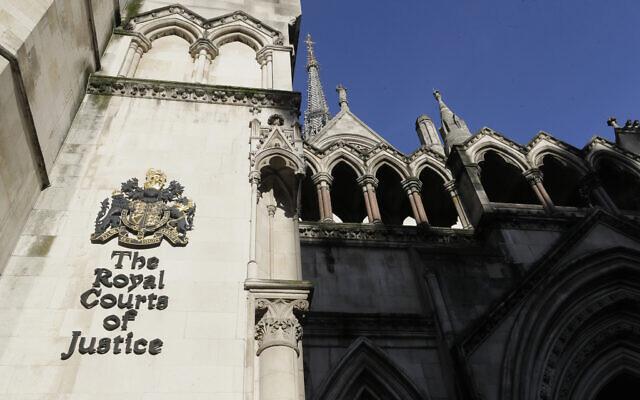 La cour royale de Justice qui héberge la Haute-cour de Londres, le 19 janvier 2021. (Crédit : AP Photo/Kirsty Wigglesworth)