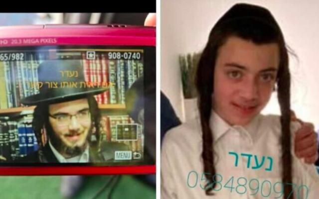 Les frères Moshe Mordechai Elhadad, à droite, et Yosef David Elhadad, ont été tués lors de la catastrophe du mont. Meron le 30 avril 2021. (Autorisation)