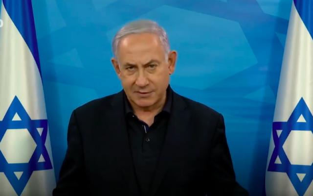 Benjamin Netanyahu, le 14 mai 2021 (Crédit : capture d'écran GPO Facebook)