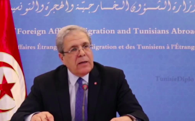 Othman Jerandi (Crédit : capture d'écran  webtv.un.org)