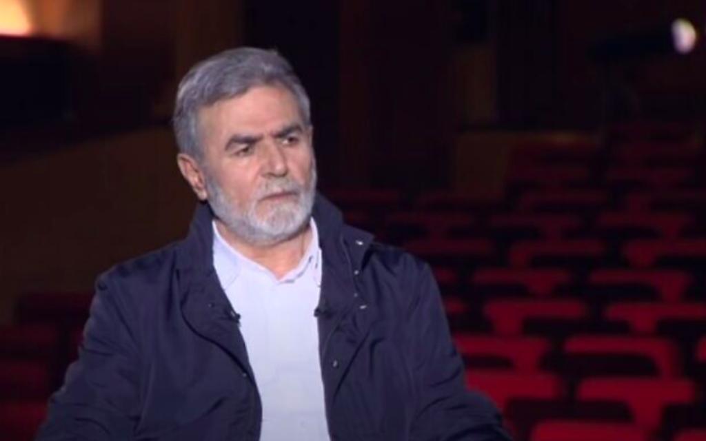 Ziad Nakhaleh, chef du groupe terroriste palestinien du Jihad islamique (Crédit : capture d'écran)