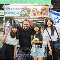 Selon Ofer Avgil, de nombreux Taïwanais s'identifient à la situation géopolitique d'Israël. (Autorisation)
