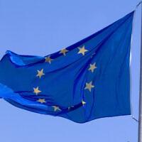 Drapeau de l'Union européenne. (Crédit : Wikimedia Commons)