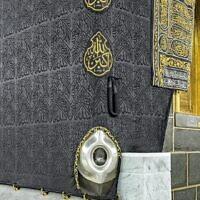 La pierre noire de la Kaaba à la Mecque. (Arabie saoudite : Présidence générale de la Grande Mosquée et de la Mosquée du Prophète)