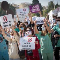 Des internes en médecine manifestent pour de meilleures conditions de travail sur la place Habima à Tel Aviv, le 21 décembre 2020. (Miriam Alster/Flash90)