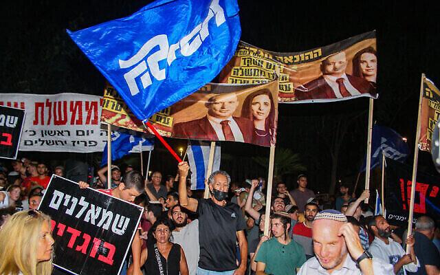 Des manifestants de droite aux abords de l'habitation de la députée Ayelet Shaked de Yamina, pour dénoncer le gouvernement d'unité avec Yair Lapid et Yesh Atid,  le 30 mai 2021. (Crédit : Flash90)