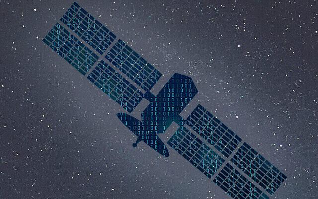 Illustration du système SatGuard le l'Israel Aerospace Industry. (Autorisation)