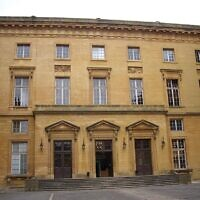 Le Palais de justice de Metz, en Moselle. (Crédit : Fab5669 / CC BY-SA 3.0)