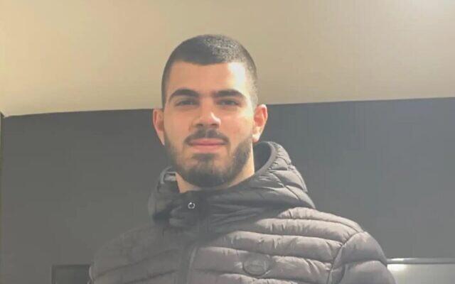 Muhammad Mahameed Kiwan, 17 ans, décédé suite à des blessures par balle à Umm Al-Fahm, en mai 2021. (Autorisation)