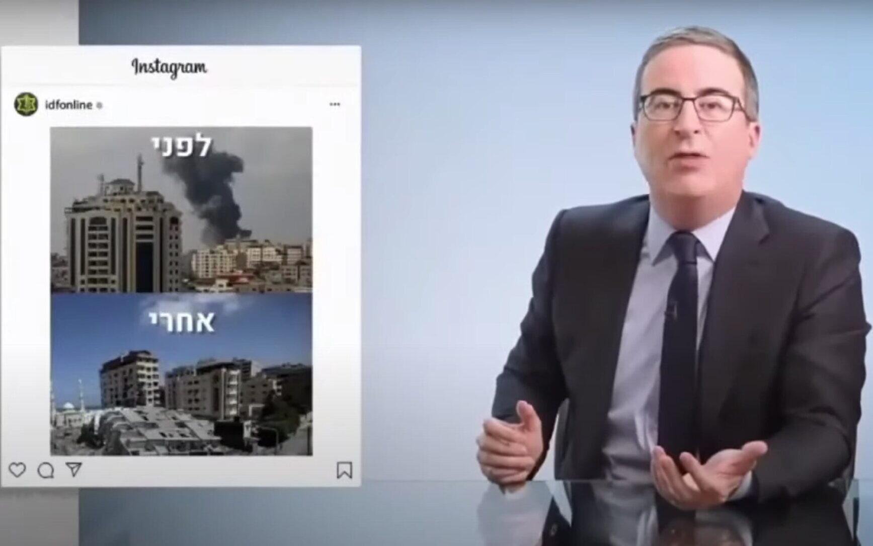 """Le présentateur américain John Oliver fustige Israël dans un extrait de l'émission """"Last Week Tonight"""", le 16 mai 2021. (Capture d'écran)"""
