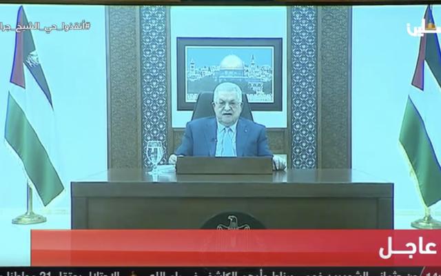 Le président de l'Autorité palestinienne Mahmoud Abbas s'adresse au parlement de la Ligue arabe, le 19 mai 2021. (Capture d'écran : Palestine TV)