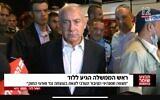 Benjamin Netanyahu s'adresse aux journalistes depuis Lod, le 12 mai 2021 (Crédit : capture d'écran Douzième chaîne)