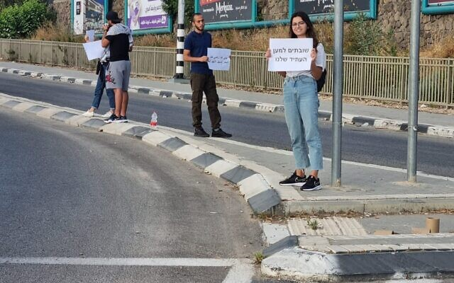 Des Arabes israéliens manifestent près de l'entrée des villes du nord d'Israël pendant la grève générale déclarée par les dirigeants arabes. (Crédit : Zo HaDerech)