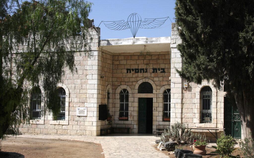 Le centre communautaire Beit Nechemiah dans le quartier Abu Tor à Jérusalem, qui porte le nom du capitaine Nechemiah Cohen. (Crédit :Shmuel Bar-Am)