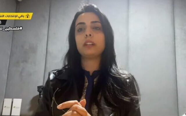 Riwa Murshid, une journaliste palestinienne de Gaza, raconte l'agression dont elle a fait l'objet de la part d'un membre des services de sécurité du Hamas pour non-port du hijab. (Capture d'écran  : Facebook)