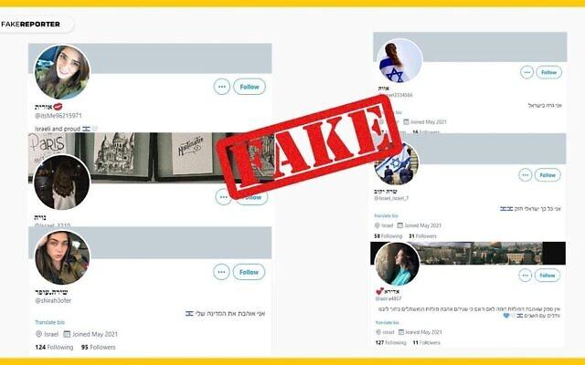 De faux comptes présumés d'acteurs étrangers se faisant passer pour des Israéliens qui ont été dénoncés par l'organisation israélienne Fake Reporter (Crédit : Autorisation)