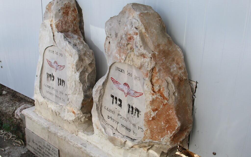 Les mémorials des caporaux Hanan Boch et Hanan Levine sur Gmul Street à Jérusalem. (Crédit : Shmuel Bar-Am)